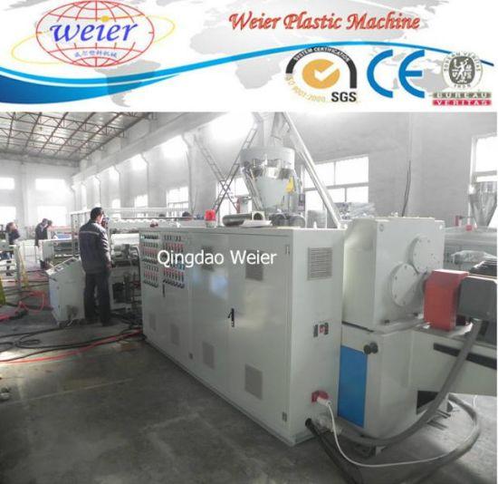 PVC Pet PC Wave Plate Corrugated Roof Plastic Extruder Production Line