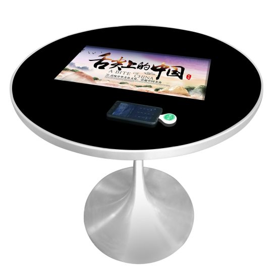 China P Android Touch Screen Coffee Table China Coffee - Android coffee table
