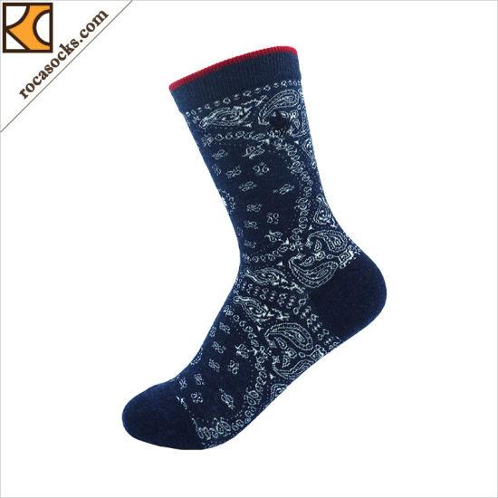 7bcd56a144 Fancy Floral Pattern Wholesale Women Dress Socks (165028SK). Get Latest  Price
