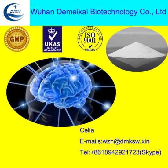 China Wholesale Price of Citicoline Sodium Powder Sample