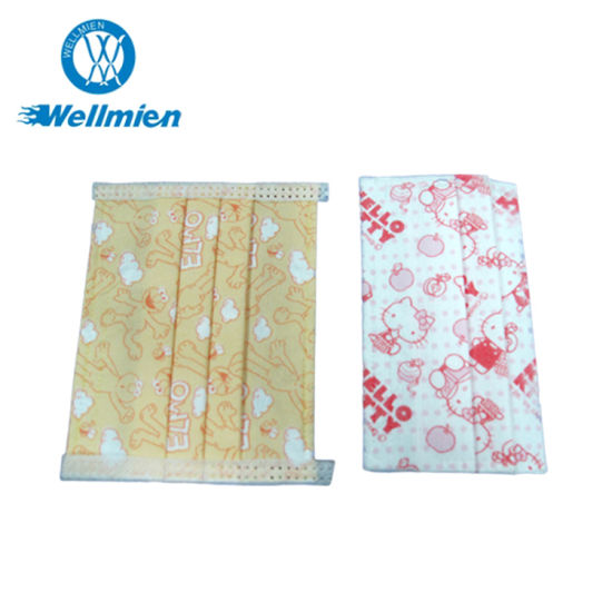 printed surgical masks