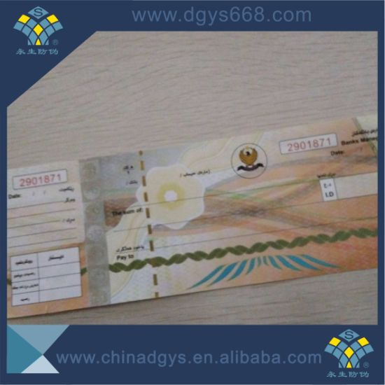 Safety Line Perforation Strip Security Ticket