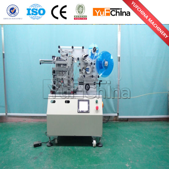 Price for China Semi Automatic Wire Folded Labeling Machine pictures & photos