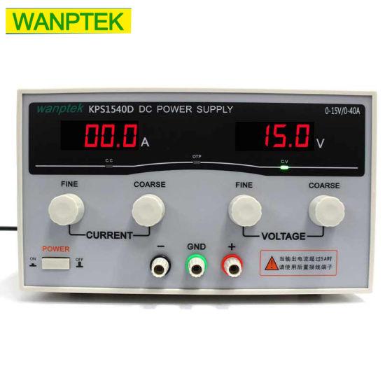 china wanptek stabilized voltage dc power supply adjustable 0~15v 0wanptek stabilized voltage dc power supply adjustable 0~15v 0~40a