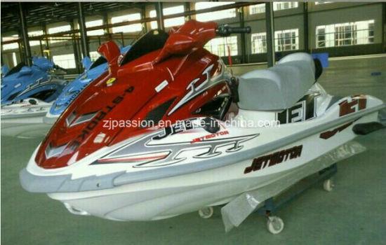 China Competitive Price Hot Sale Top Quality Jet Ski
