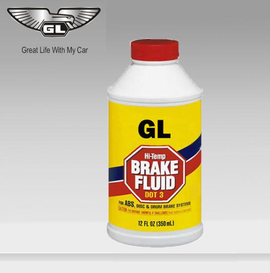 How Much Is Brake Fluid >> Dot3 Oil Hydraulic Brake Fluid