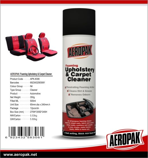 Aeropak All Purpose Foamy Cleaner Upholstery Cleaner pictures & photos