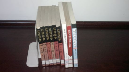 China Home Decor Metal Simple Bookend Use In Office China Metal