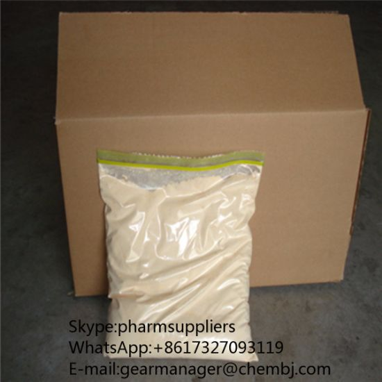 New Pesticide CAS 135410-20-7 Acetamiprid for Sale pictures & photos