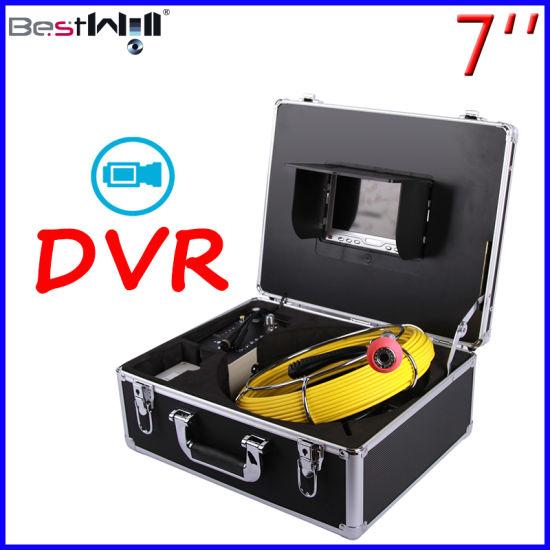 7'' Digital Screen DVR Pipe/Sewer/Drain/Chimney Video Inspection Camera 7D1