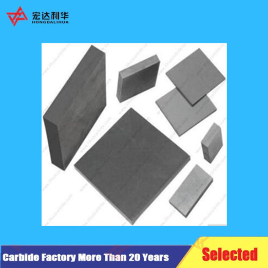 Tungsten Carbide Block Plates pictures & photos