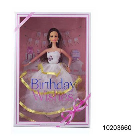 Promotion Girl Toys 11.5 Inch Fashion Doll for Kids (10203660)