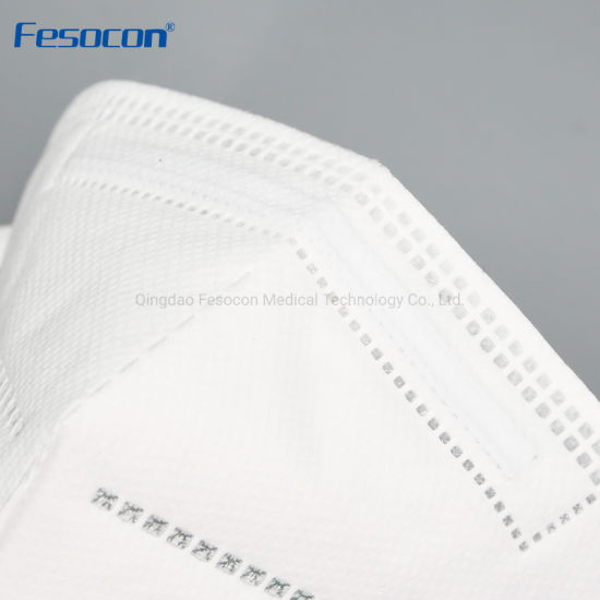 FFP2 Facial 5 Ply KN95 Face Mask Dustproof Respirator Nonwoven Mask Disposable Factory Price