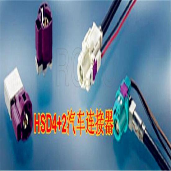 China Colourful Automotive Car Motocyle RF Coaxial Fakra ... on
