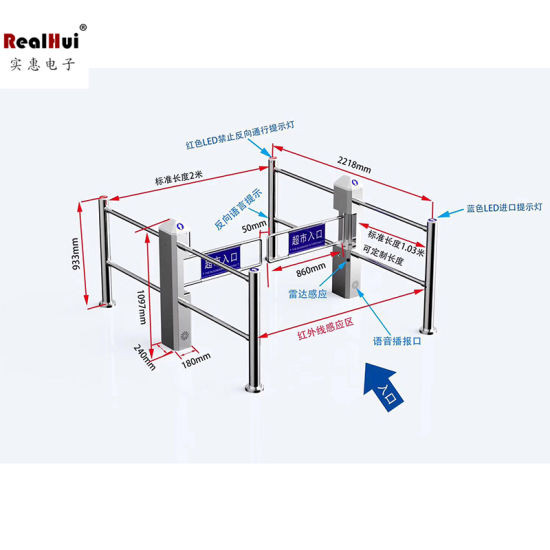 Access Control Traffic Turnstiles Fence Automatic Cylinder Swing Barrier Gate