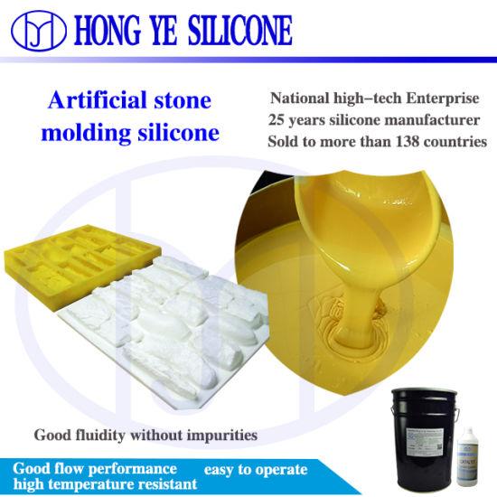 25 Shore a RTV Hy Silicone Rubber for Cement & Concrete Stone Molds