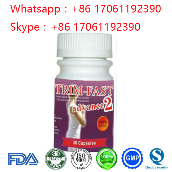 Trim Fast Advanced 2 Slimming Capsule Weight Loss Body Diet Pills