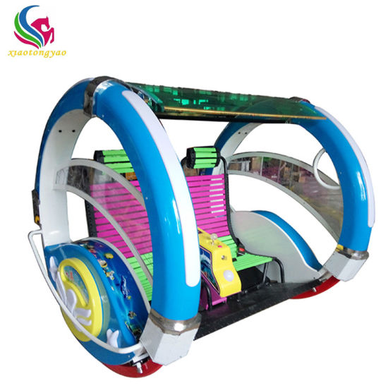 China Amusement Ride Outdoor 9s Happy Car Swing Ride Rolling Car