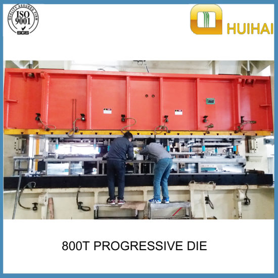 800t Press Big Progressive Die Tooling Stamping Mould for TV Antenna Reflector 90cm