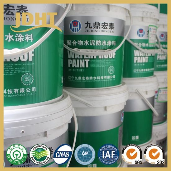 Js Cementitious Waterproof Automatic Paint Construction Material pictures & photos