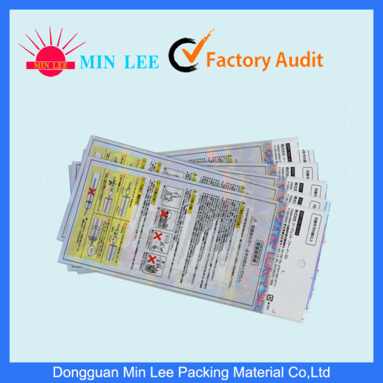 China polypropylene with adhesive header plastic bag ml op 05 polypropylene with adhesive header plastic bag ml op 05 m4hsunfo