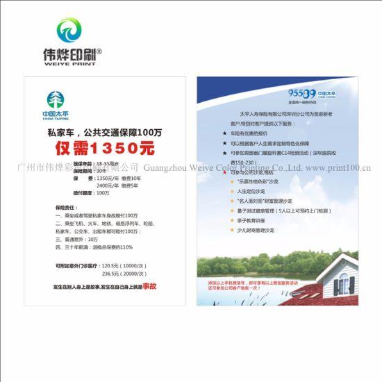 custom a4 company promotional leaflets