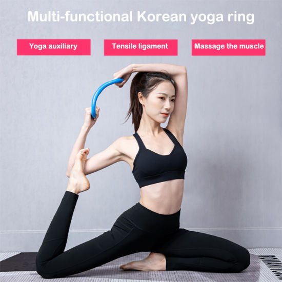 New Exercise Fitness PP Yoga Ring, Yoga Training Resistance Support Tool