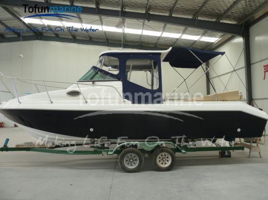 7.65m/25feet Fishing Boat/Fiberglass Boat/Speed Boat/Power Boat/Yacht/Motor Boat/Cabin Boat