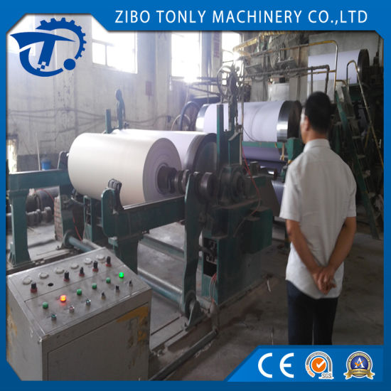 Bag Paper, Recycle Paper Bag Coating Machine