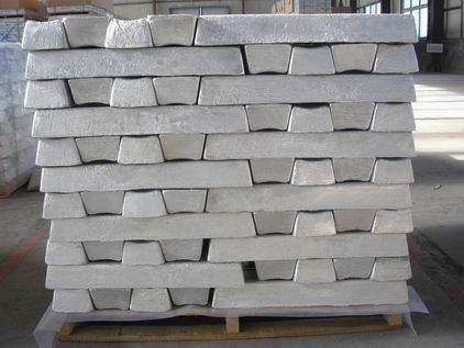 Pure Lead Ingot 99.99%, Lead and Metal Ingots, Remelted Lead Ingots Factory Price