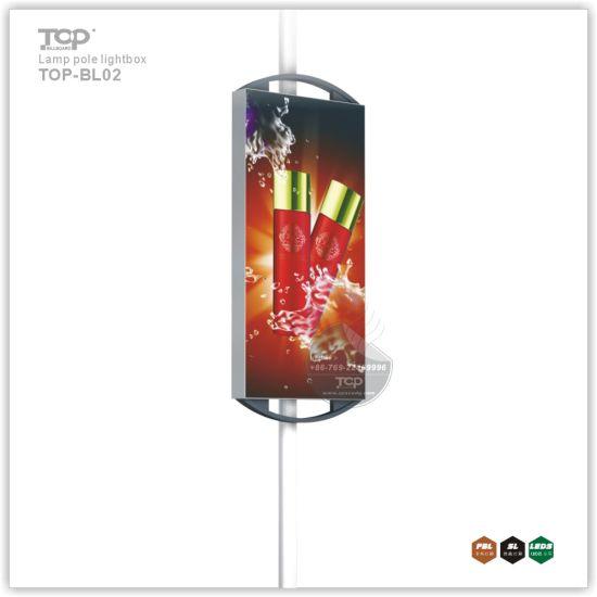 Outdoor Double Side Static Banner Lamp Pole Light Box Billboard