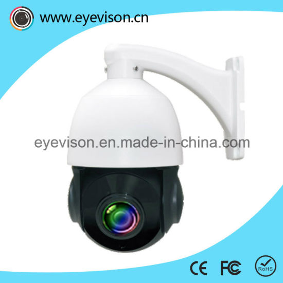 1/3 Inch Sony 1080P and Ahd IR PTZ Medium Speed Dome Camera pictures & photos