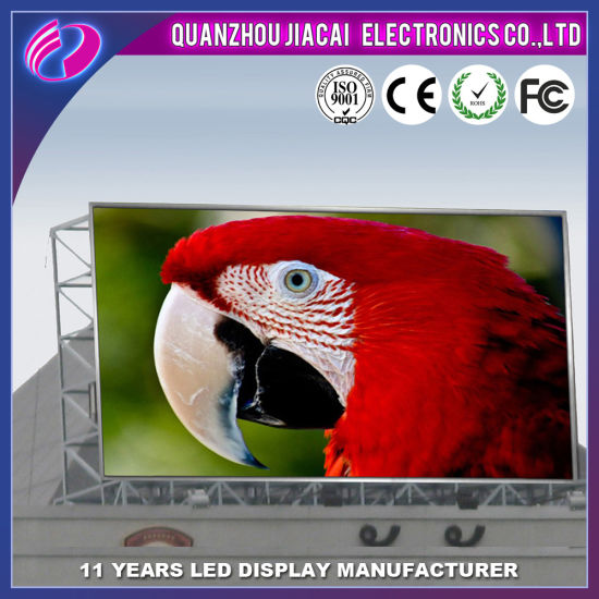 P8 Outdoor Full Color LED Display Screen for Advertising