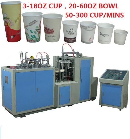 High Speed PE Coated China Manual Full Automatic Forming Paper Plate Coffee Tea Paper Cup Making Machine Price
