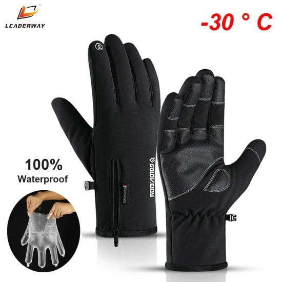 Motorcycle Cycling Sports Gloves Bicycle MTB Bike Riding Touch Screen Waterproof