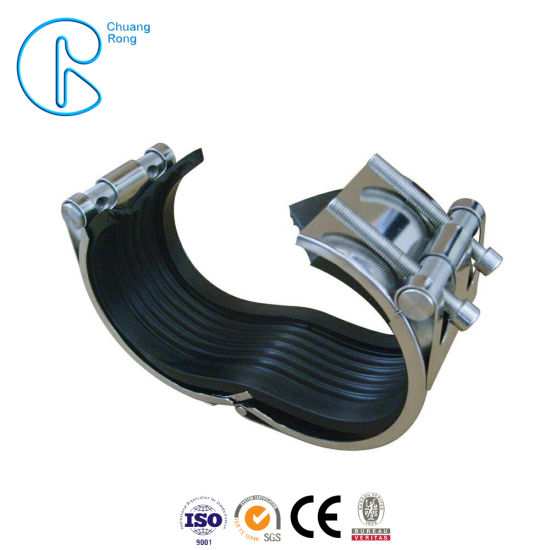 HDPE PVC Pipe Repairing Clamp