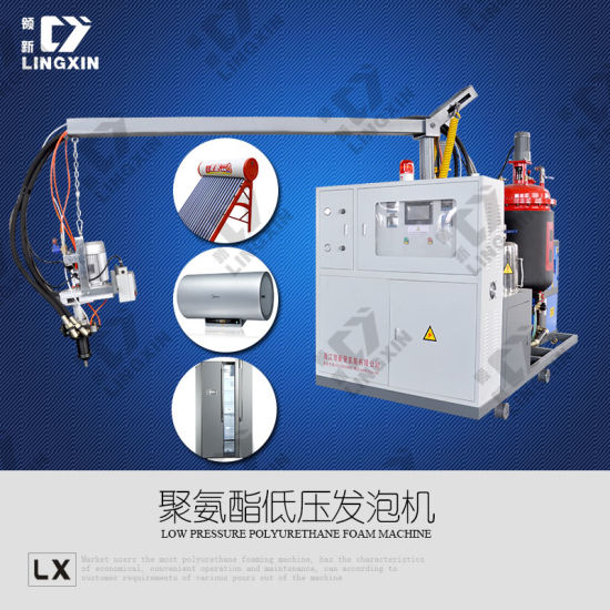 Lingxin Brand Low Pressure Polyurethane PU Foaming Making Machine /PU Casting Machine /Polyurethane Casting Machine pictures & photos
