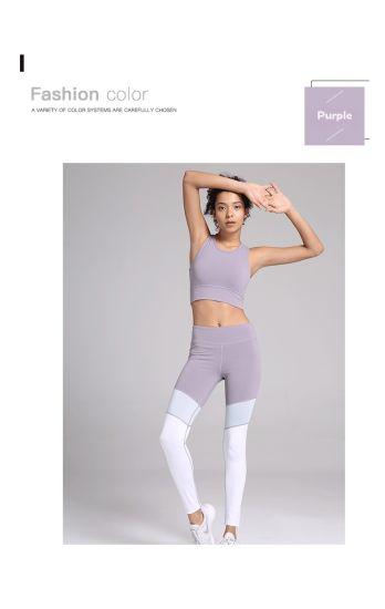 Running Fitness Yoga Splicing Tight Yoga Trousers Women Sportswear Set