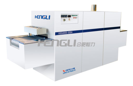 HSG Series Infrared Drying Oven