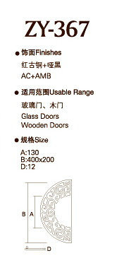 High Quality Aluminium Pull Handle (ZY-367) pictures & photos