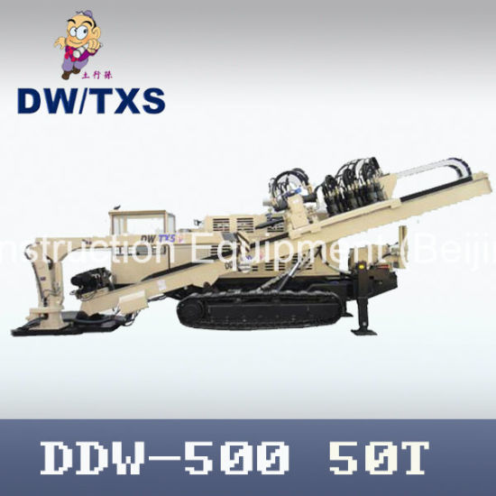 Trenchless Horizontal Directional Drilling Rig (DDW-500)