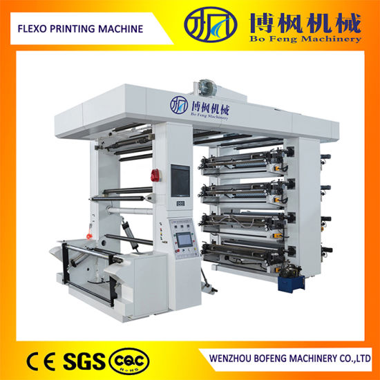 Eight Colors HDPE Bag Flexo/Flexographic Printing Machine with Belt Driving