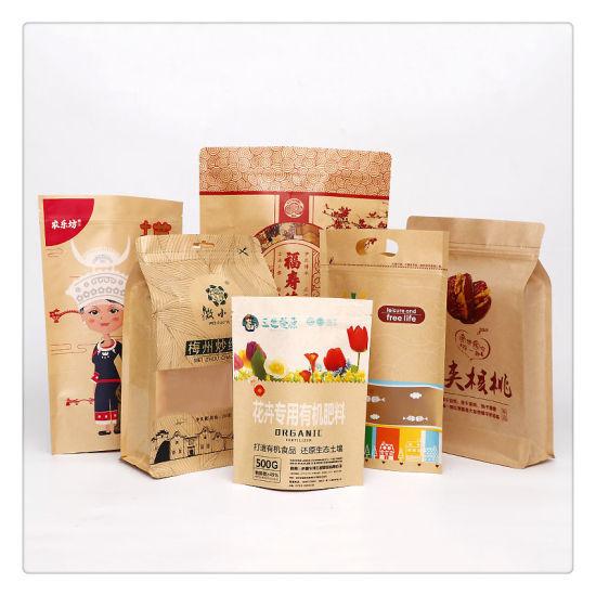 Free Sample Plastic Paper Food Aluminium Foil Printed Logo Moisture Smell Proof Tea Packing Filter Bag with Ziplock