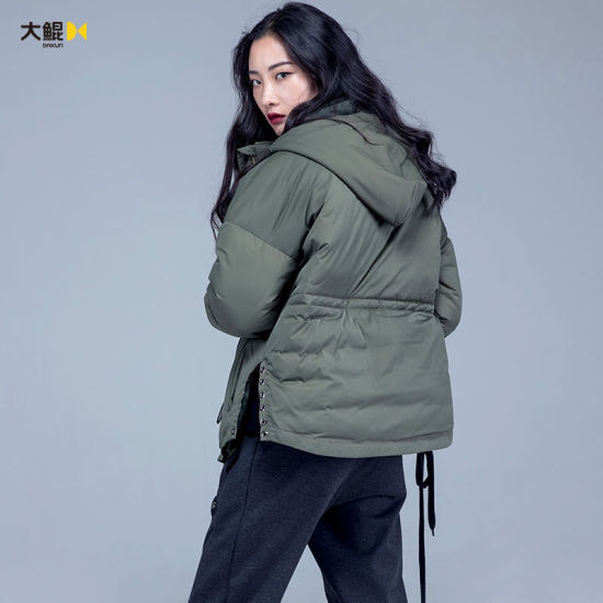 Wholesale Chinese Famous Brand Dakun Women's Clothes Winter Warm Leisure Style Down Jacket Coat