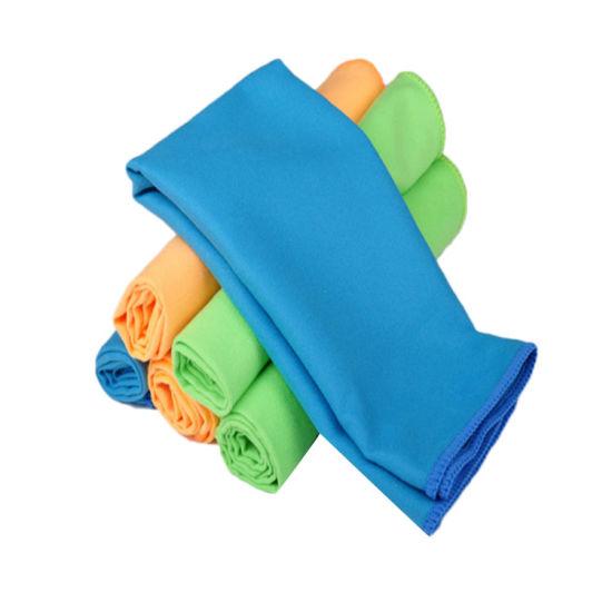 Nabaiji Microfibre Towel Absorbent Swimming Travel Sport