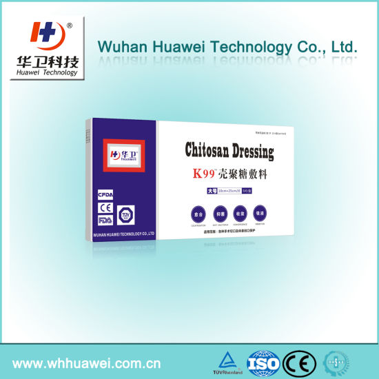 The Best Wound Care Product Advanced Chitosan Wound Dressing pictures & photos