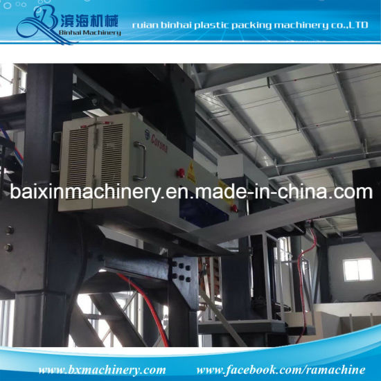 LDPE HDPE Garbage Bag Film Blowing Machine pictures & photos