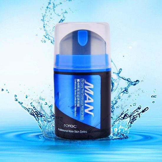 Anti Aging Hyaluronic Acid Serum Anti Wrinkle Day Cream for Man Moisturizing Oil-Control Acne Whitening Cream