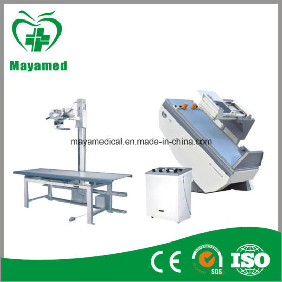 My-D018 Medical Radiography Equipment 500mA X-ray Machine pictures & photos
