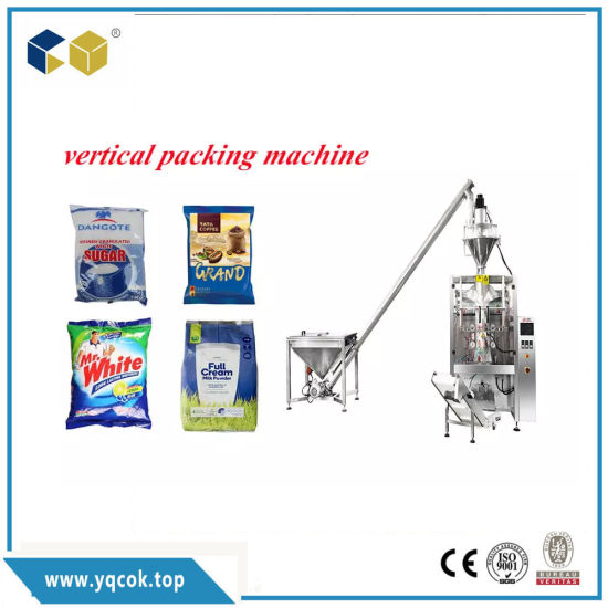 Food Fruit Juice Automatic Fill Filling Packaging Machinery